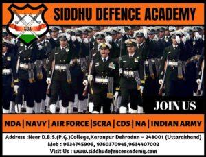INDIAN ARMY IN INSTITUTE DEHRADUN